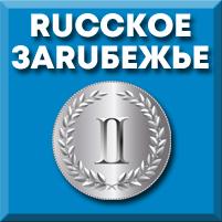 Медаль на сайт